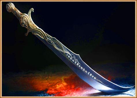 красивый меч эльфа