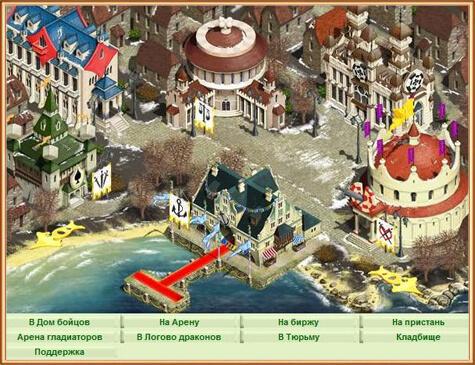 Что есть острове Фантазий?
