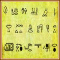 пергаменты в apeha