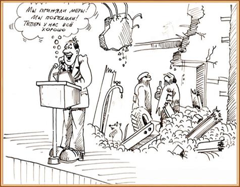 выборы губернатора арены